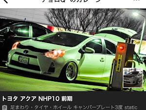 アクア NHP10 ドラえもんのカスタム事例画像 ばらばら先生さんの2019年02月13日21:45の投稿