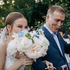Wedding photographer Anastasiya Lasti (Lasty). Photo of 18.01.2019