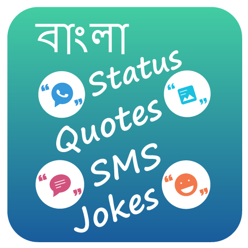 Bangla Status Quotes Jokes SMS