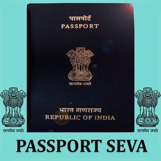 Passport Online Seva