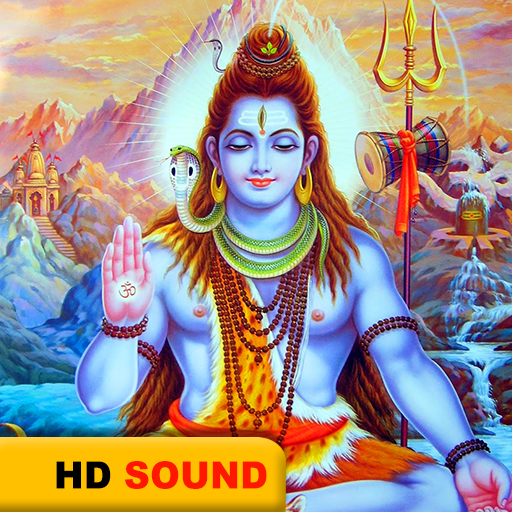 Shiv Aarti HD Sound - Apps on Google Play