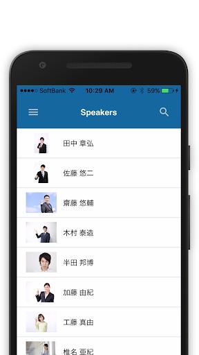 玩免費遊戲APP|下載EventHub(イベントハブ)デモアプリ app不用錢|硬是要APP