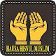 Download Littafin Hausa Hisnul Muslim For PC Windows and Mac