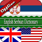 English Serbian Dictionary icon