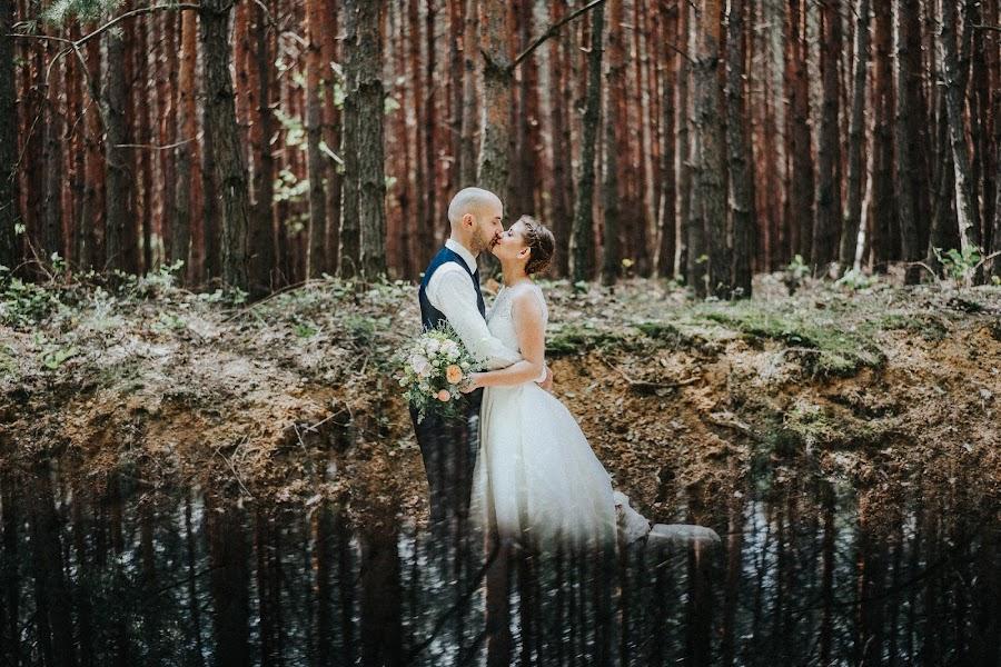 Wedding photographer Szabolcs Locsmándi (locsmandisz). Photo of 29.05.2019