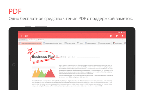 Polaris Office - Word, Docs, Sheets + PDF Reader – уменьшенный скриншот