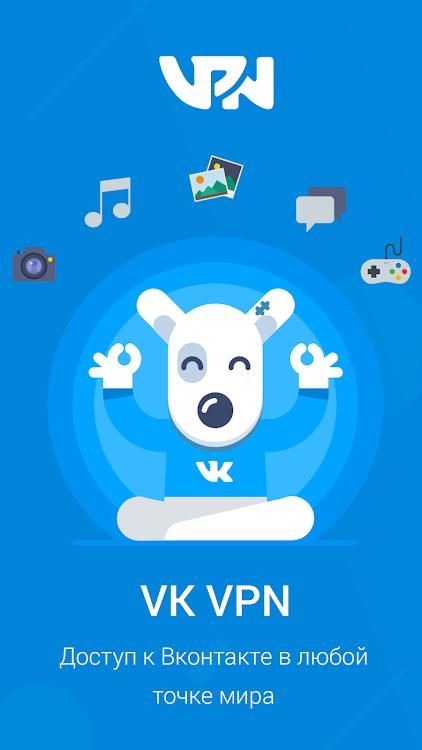 Incontri Vkontakte