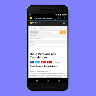 Bible Study Tools Pro- screenshot thumbnail