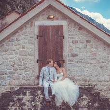 Wedding photographer Ilya Olga (WithSmile). Photo of 24.05.2014