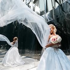 Wedding photographer Nazar Voyushin (NazarVoyushin). Photo of 08.04.2017