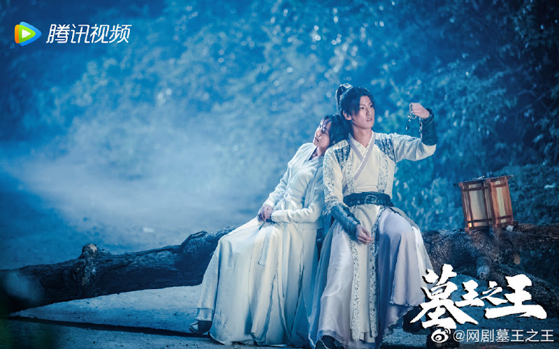 Guardians of the Tomb China Web Drama