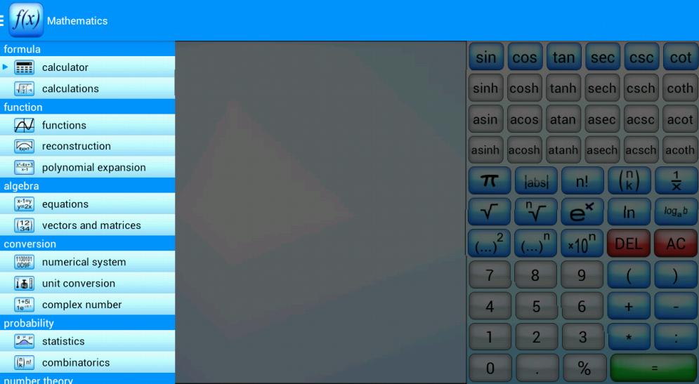 Mathematics - screenshot