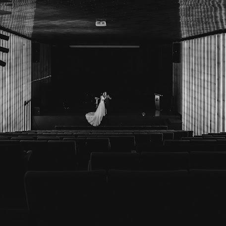 Fotógrafo de bodas Jose antonio González tapia (JoseAntonioGon). Foto del 11.08.2018