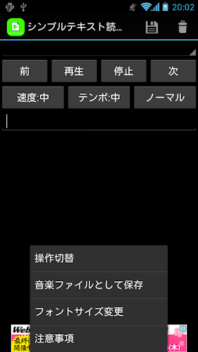 u30c6u30adu30b9u30c8u30d7u30ecu30fcu30e4u30fc 1.05 Windows u7528 2
