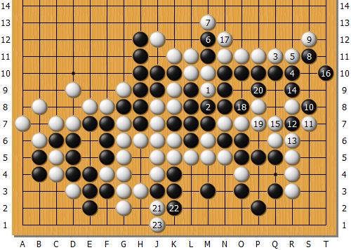 Honinbou69-2-52.png