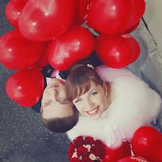 Wedding photographer Anna Khramogina (Hramogina). Photo of 02.06.2013