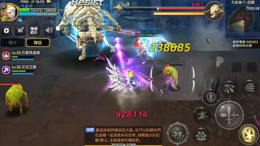 u9f8du4e4bu8c37M 1.1.0 screenshots 18