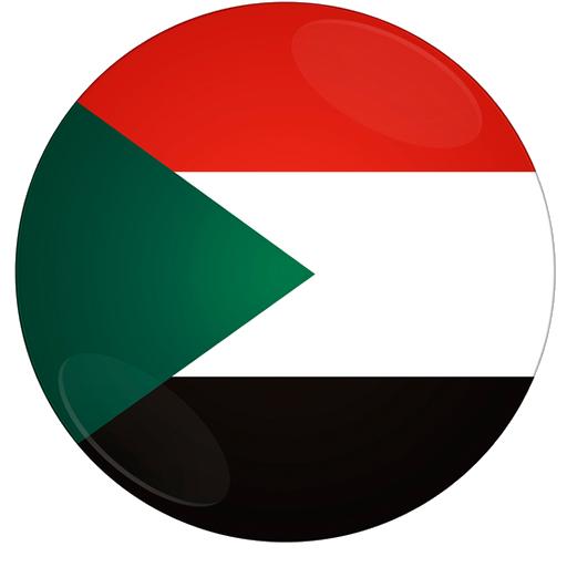 Sudan Radio.. file APK for Gaming PC/PS3/PS4 Smart TV