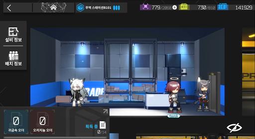 uba85uc77cubc29uc8fc apkdebit screenshots 8