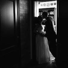 Wedding photographer Ulyana Krasovskaya (UlyanaK). Photo of 16.02.2016