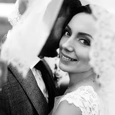 Wedding photographer Aleksandr Malysh (alexmalysh). Photo of 22.11.2018