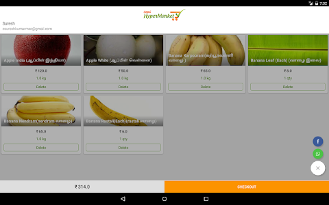 Chm Fruits and Vegetables screenshot 8