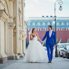 Wedding photographer Mikhail Brudkov (brudkovfoto). Photo of 12.04.2016