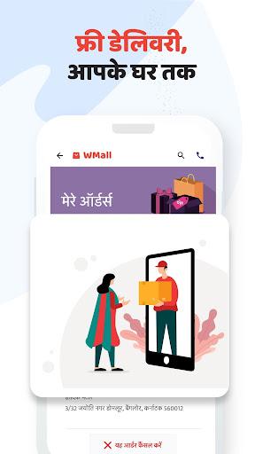 WMall Online Shopping App - Shopping for Women ss2