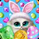 Cute Cats: Magic Adventure (game)