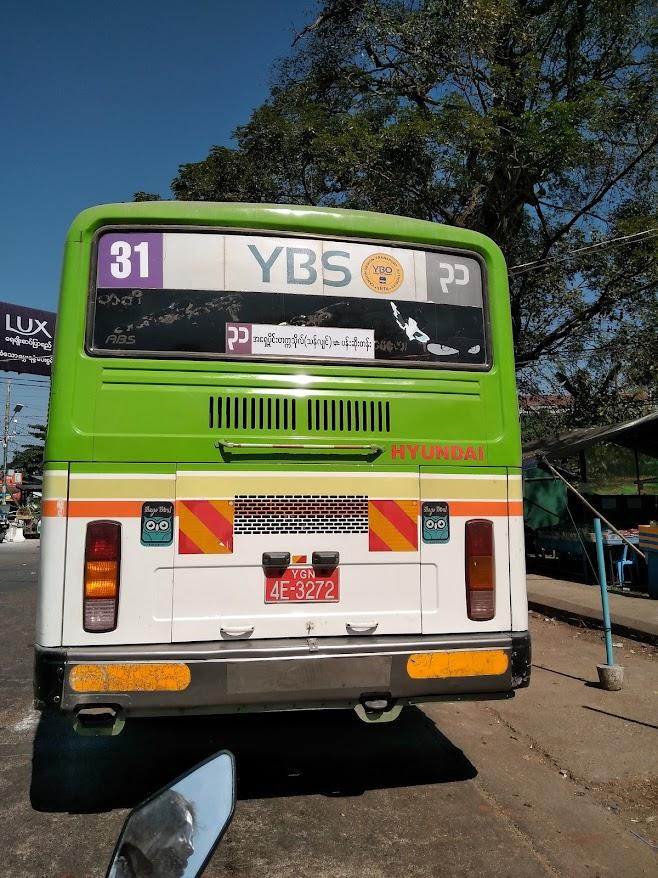 観光用のバス