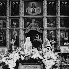 Wedding photographer Pavel Baydakov (PashaPRG). Photo of 05.05.2018