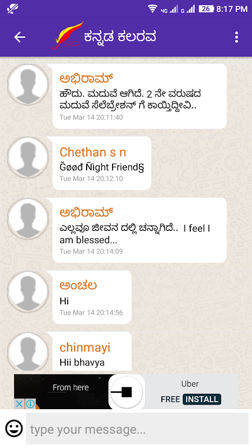Kannada Kavana- screenshot