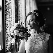 Wedding photographer Aleksey Lanskikh (aleksarus). Photo of 30.05.2016