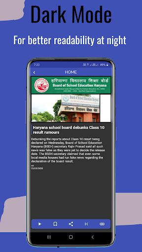 EduPie - India's First Educational News App screenshot 3