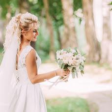 Wedding photographer Anastasiya Ilina (Ilana). Photo of 04.09.2018