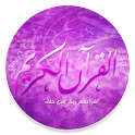 Holy Quran (MP3 Encyclopedia) icon