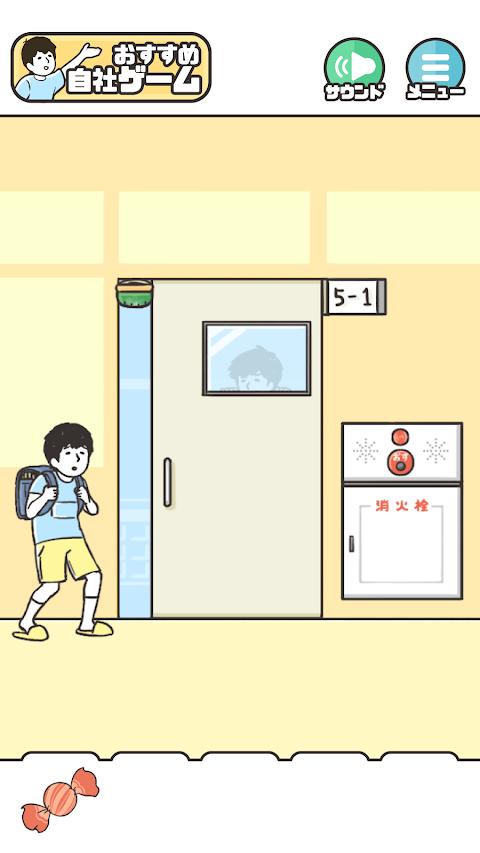 ドッキリ神回避 -脱出ゲームのおすすめ画像3