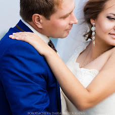 Wedding photographer Darya Borodacheva (borodacheva). Photo of 21.09.2015