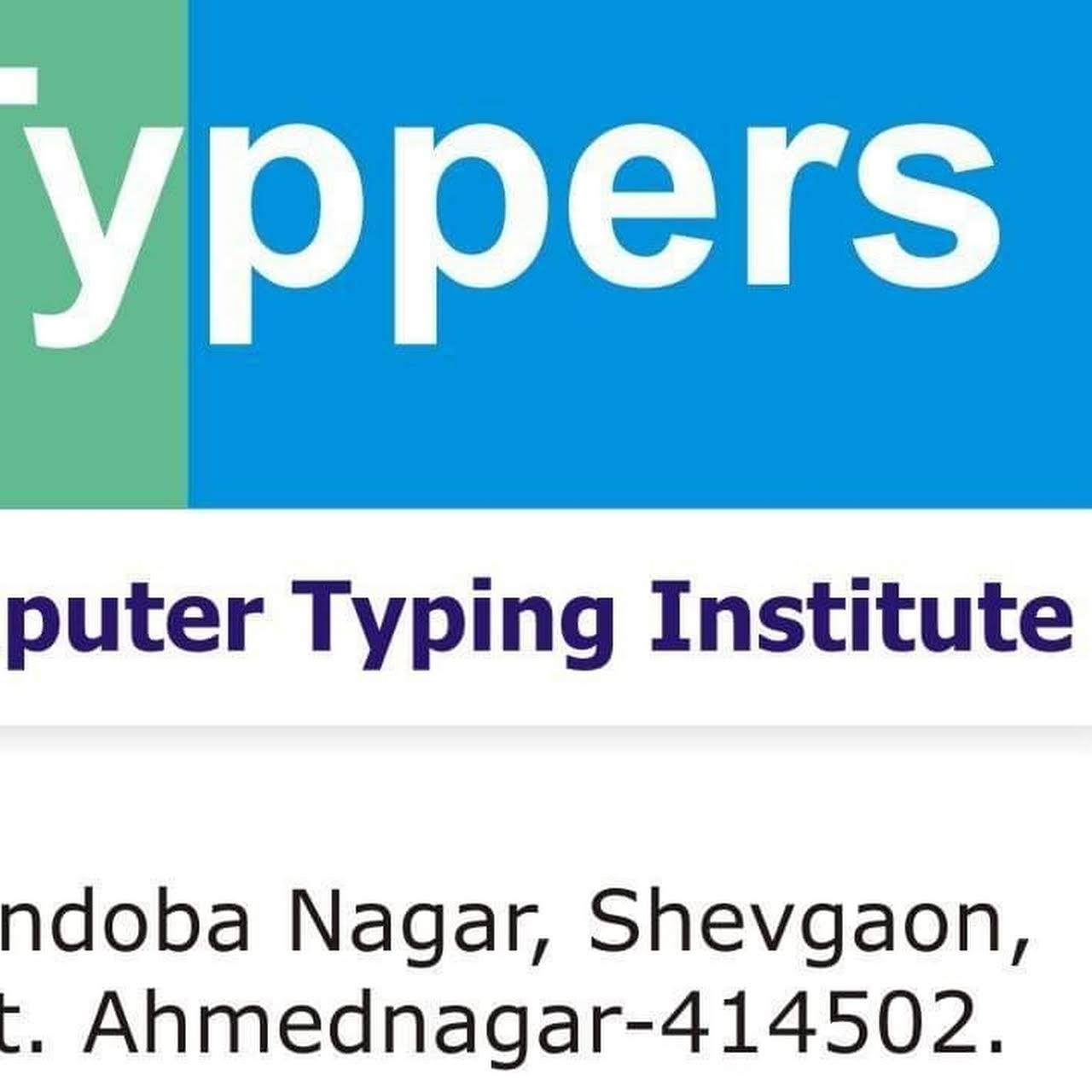 Typpers Computer Typing Institute