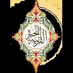 Quraan Kheera v1.0.1