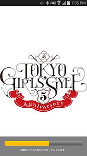東京女子流オフィシャルアプリ- screenshot thumbnail