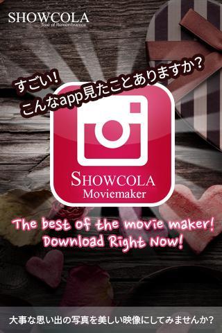 Showcola - ショコラムービーメーカー