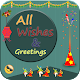 Download All Wishes 2019 / Greetings 2019 For PC Windows and Mac