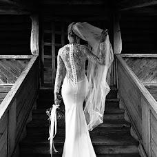 Fotógrafo de bodas Dmitriy Feofanov (AMDstudio). Foto del 23.04.2016