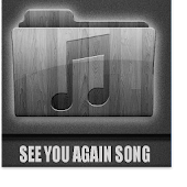 See You Again Song Lyrics