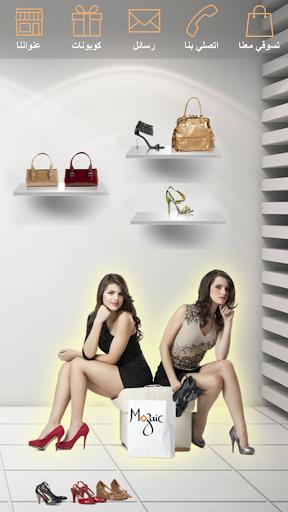 Mozaic Shoes Handbag IRAQ