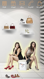 Mozaic Shoes & Handbag IRAQ screenshot 0
