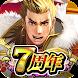 戦国炎舞 -KIZNA- Android