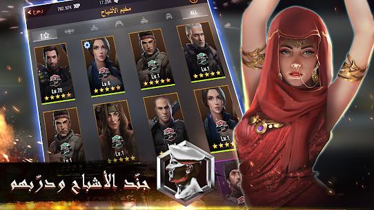 Invasion Ghosts: صقور العرب  3