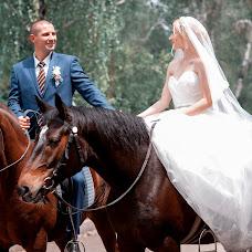 Wedding photographer Mikhail Drapak (Drapakphoto). Photo of 03.08.2018
